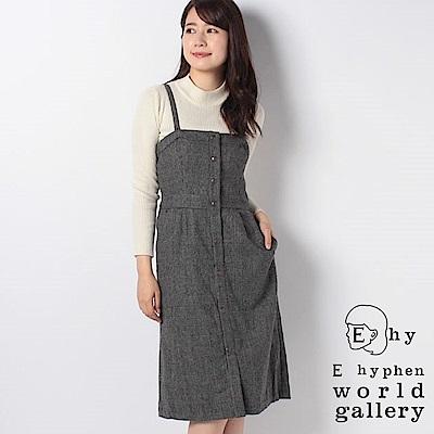 E hyphen 前排扣設計格紋吊帶洋裝