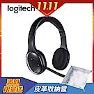 羅技 無線耳機麥克風 H800