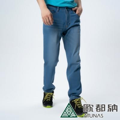 【ATUNAS歐都納】男款防曬COOLMAX涼感彈性牛仔長褲A-PA1519M淺藍