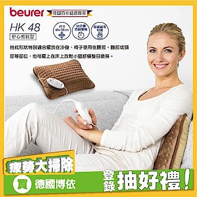 嘉儀 輕巧型PTC陶瓷電暖器