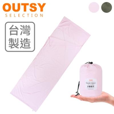 台灣製造】純棉便攜質感花紋旅行床單/睡袋內套 多色可選