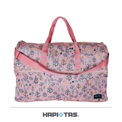 日本HAPI+TAS 大摺疊旅行袋 粉紅森林