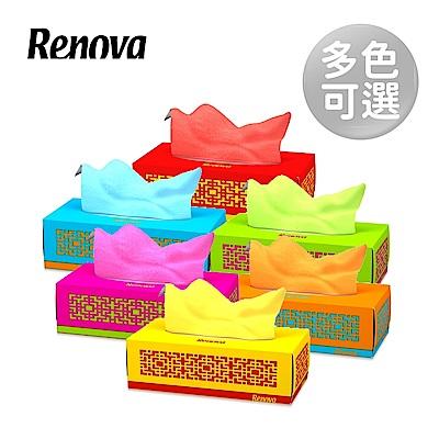 Renova葡萄牙天然彩色抽取式面紙1入-多款任選《滿800出貨》