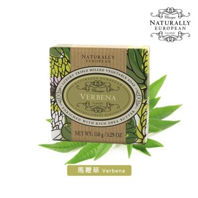 [英國Naturally European]滋潤保濕香皂-馬鞭草 150g
