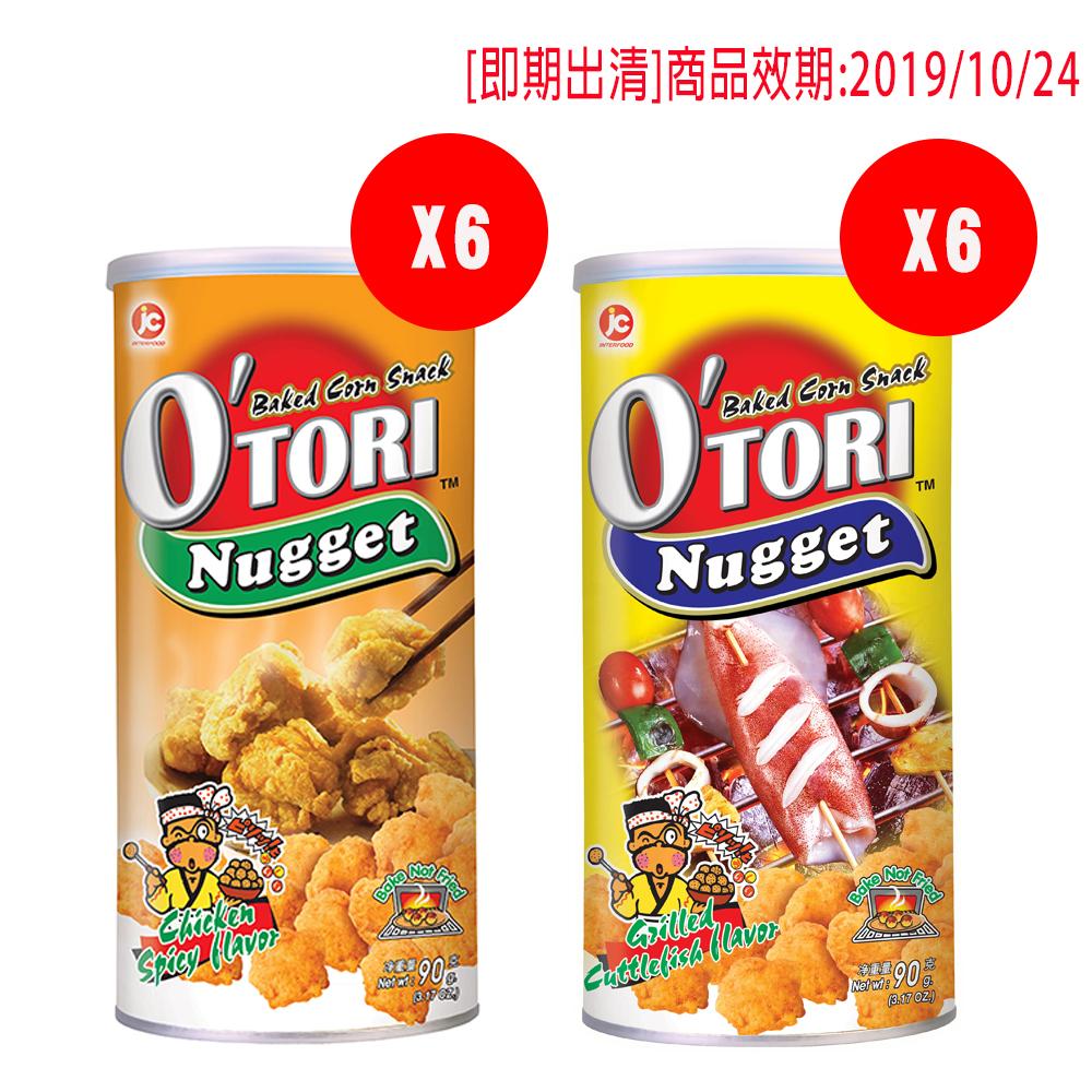 (即期品)歐特粒玉米餅組(90gx12罐) @ Y!購物