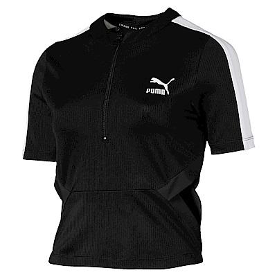 PUMA-女性流行系列經典羅紋曲線短袖T恤-黑色-歐規