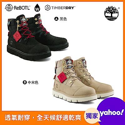 [限時]Timberland男款WATERPROOF磨砂革EK+防水靴(2款任選)