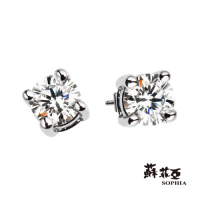 蘇菲亞SOPHIA 耳環-簡約四爪0.20克拉鑽石耳環「時時樂限定」原價16800