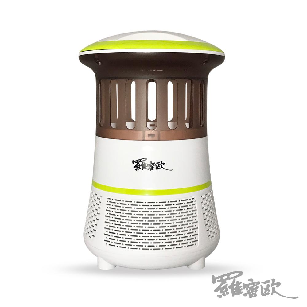 羅蜜歐 USB/AC插頭兩用吸入式捕蚊燈