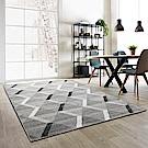 范登伯格 - 薇拉 現代地毯 - 晶鑽 (灰 - 160 x 230cm)