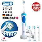 德國百靈Oral-B-專業矯正護理組 歐樂B