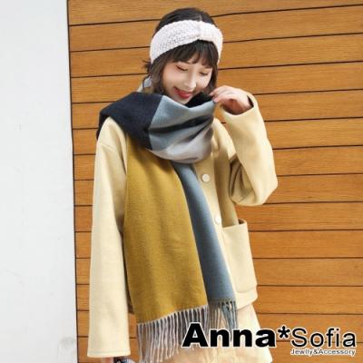 AnnaSofia 親膚雙面紛彩大色塊 仿羊絨大披肩圍巾(黑青灰黃系)