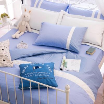 OLIVIA  水藍 白 銀藍 加大雙人床包被套四件組 200織精梳純棉 台灣製