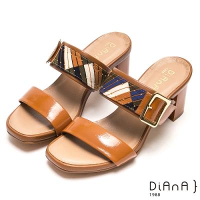 DIANA 繽紛色塊拼接寬繞帶方釦涼拖鞋-幾何時尚-棕