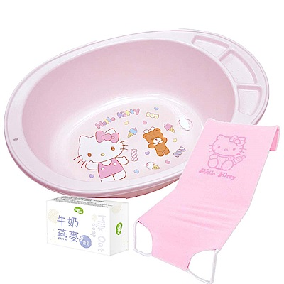 HELLO KITTY-嬰兒浴盆+沐浴床優惠組