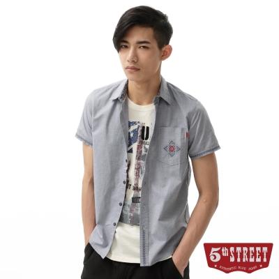 5th STREET襯衫素面圖騰繡花襯衫-男-淺藍
