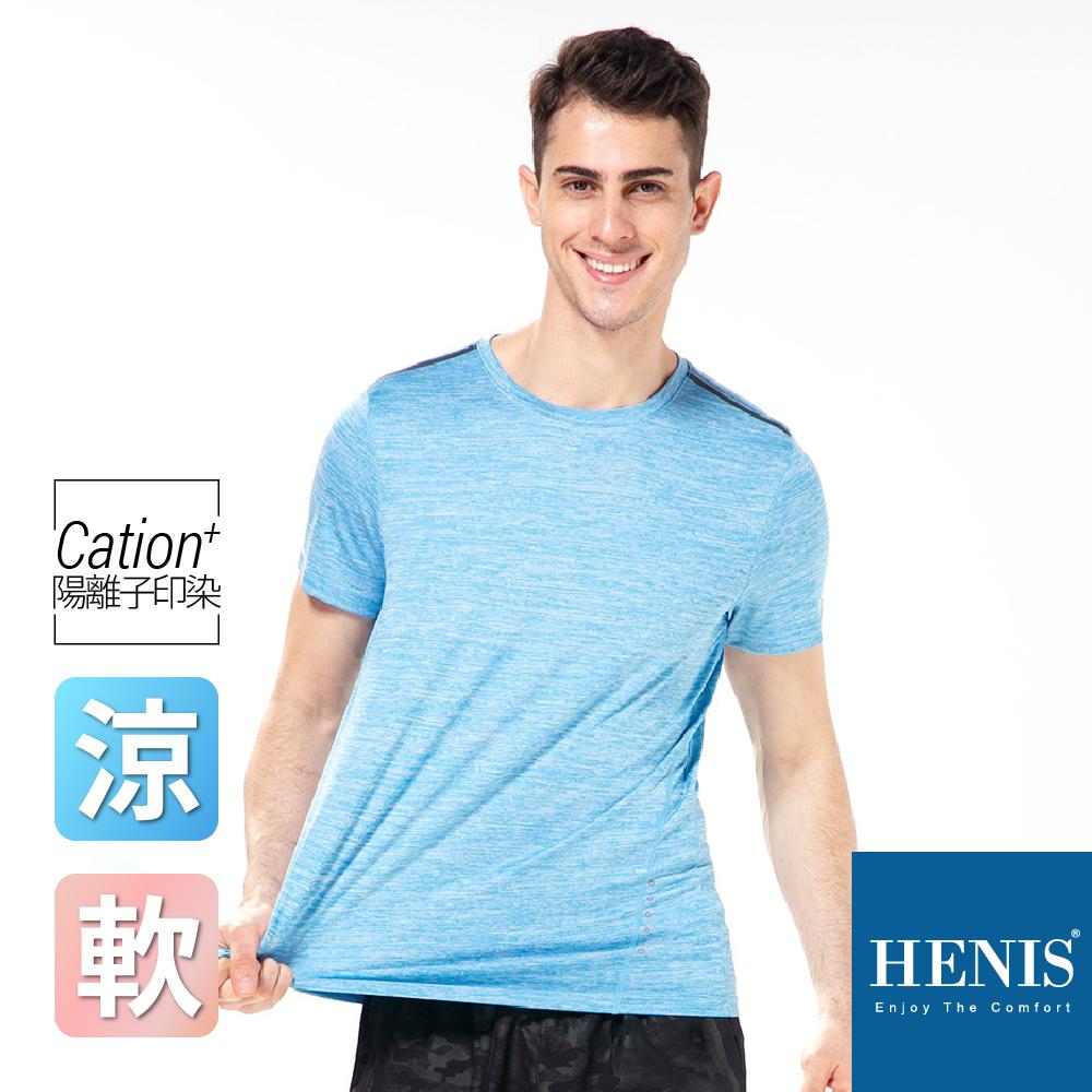 HENIS 經典印染陽離子機能排汗衫(男款) 湖藍