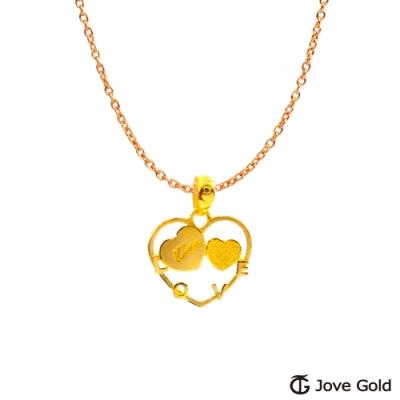 Jove Gold 漾金飾 愛在一起黃金墜子 送項鍊