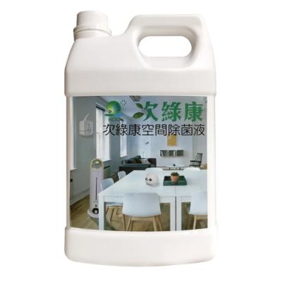 次綠康 空間除菌液4L(51881)