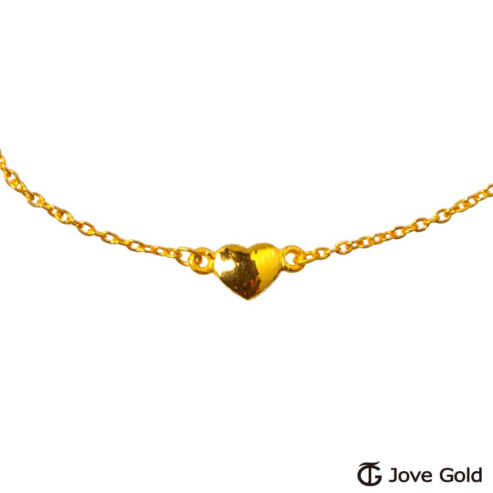 Jove Gold 漾金飾 甜在心黃金手鍊