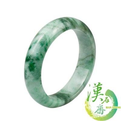 【漢石齋】天然A貨 陽綠金絲種 翡翠手鐲(手圍18.6/ 版寬 16.7mm)