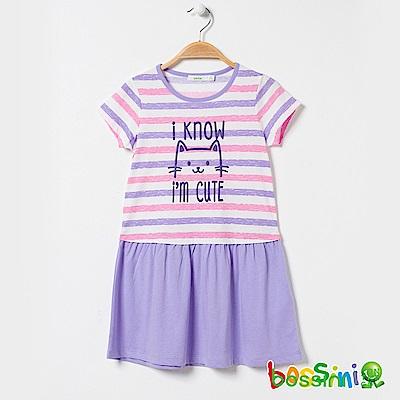 bossini女童-針織洋裝06淺紫
