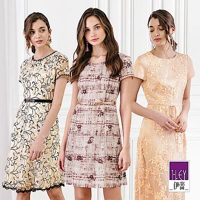 [時時樂限定] ILEY伊蕾 高質感印花洋裝(3款任選)