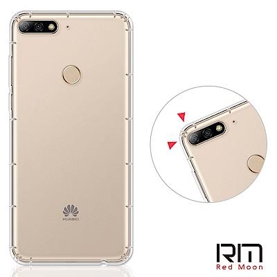 RedMoon Huawei 華為 Y7 Prime 2018 防摔透明TPU手機軟殼