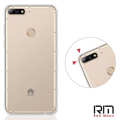 RedMoon Huawei 華為 Y7 Prime 2018 防摔透明TPU手...