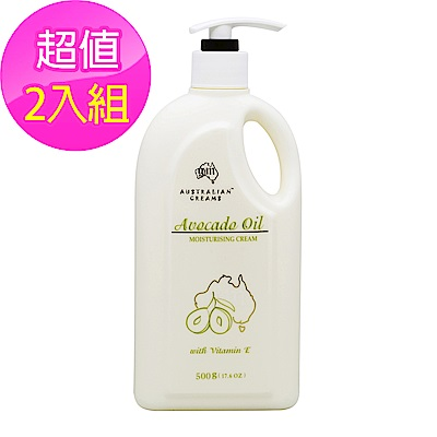 G&M Avocado Oil Cream酪梨精油乳霜 500g (2入)