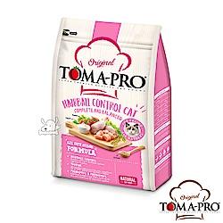 TOMA PRO 優格 化毛高纖 雞肉+米 成幼貓 飼料 7公斤