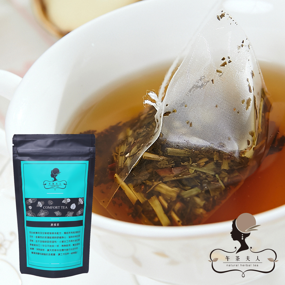 午茶夫人 康福茶(1.8gx10入)
