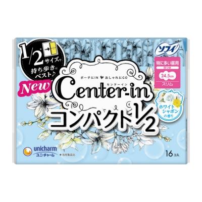 蘇菲 口袋魔法Center IN 沐浴香氛(24.5cm)(16片/包)