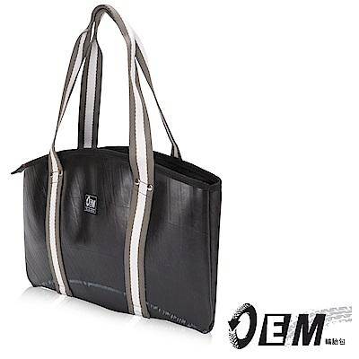 福利品 OEM- 製包工藝革命 率性俐落灰白織帶肩背包-紅拉鍊