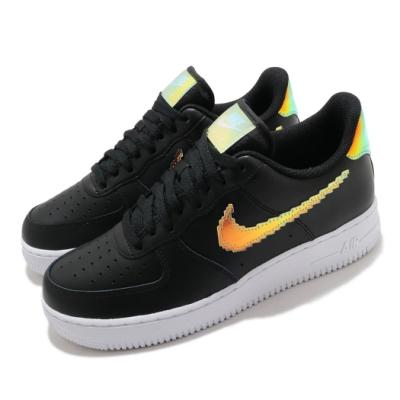 Nike 休閒鞋 Air Force 1 07 運動 男鞋 經典款 簡約 AF1 皮革 質感 穿搭 黑 彩 CV1699002