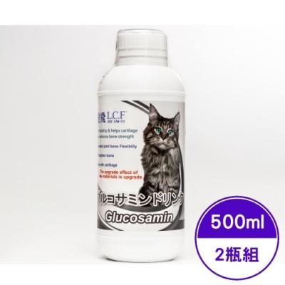 L.C.F樂健飛-寵物關節骨骼葡萄糖胺液(毛小孩專用-貓用) 500ml (2瓶組)