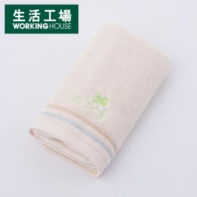 【限量商品*加購中-生活工場】Clover有機棉毛巾-原棉