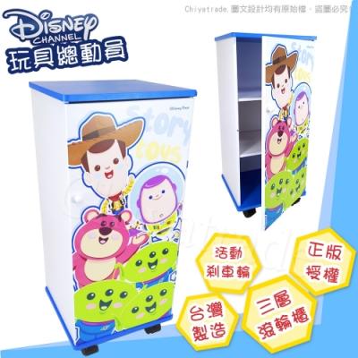 【迪士尼Disney】玩具總動員-DIY活動三層滾輪櫃 活動櫃 置物櫃 收納櫃(正版授權)