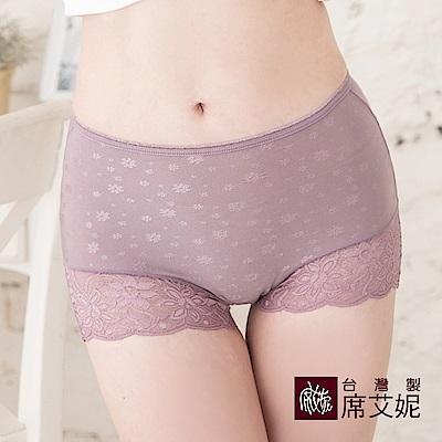 席艾妮SHIANEY 台灣製造(5件組)中大尺碼 緹花雕花 蕾絲高腰平口內褲