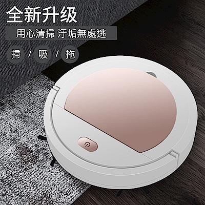 【X-BIKE 晨昌】智能靜音掃/拖/吸三合一掃地機器人 智慧規劃路線/360度雙毛刷/贈拖地布/USB充電款 XEG-ES300
