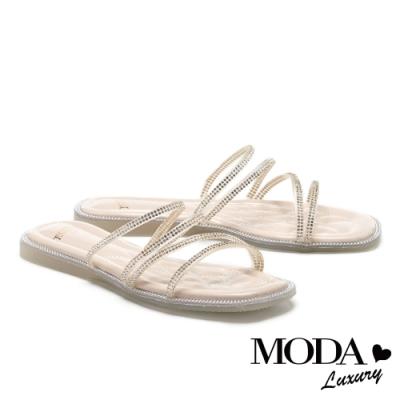 拖鞋 MODA Luxury 極簡晶耀多條帶方頭平底拖鞋-米