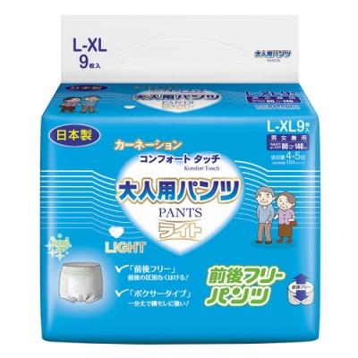 康乃馨 健護 成人機能型平口褲L-XL號9片/包