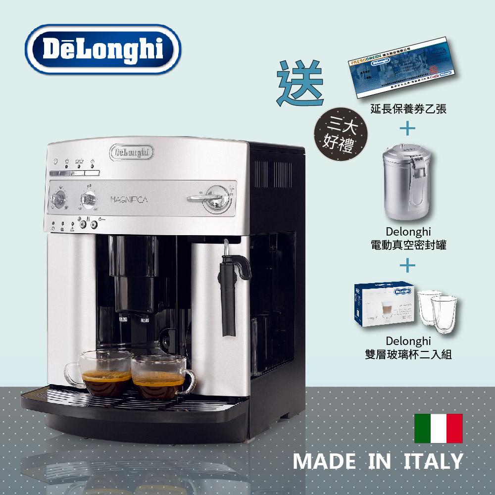 DeLonghi ESAM 3200 浪漫型 全自動義式咖啡機(贈雙層杯組+密封罐+券)