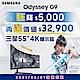 SAMSUNG Odyssey C49G95TSSC 49型 1000R Dual QHD曲面電競螢幕 product thumbnail 2