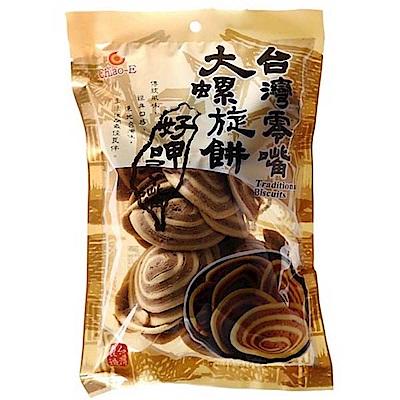 巧益 台灣零嘴大螺旋餅 (180g)