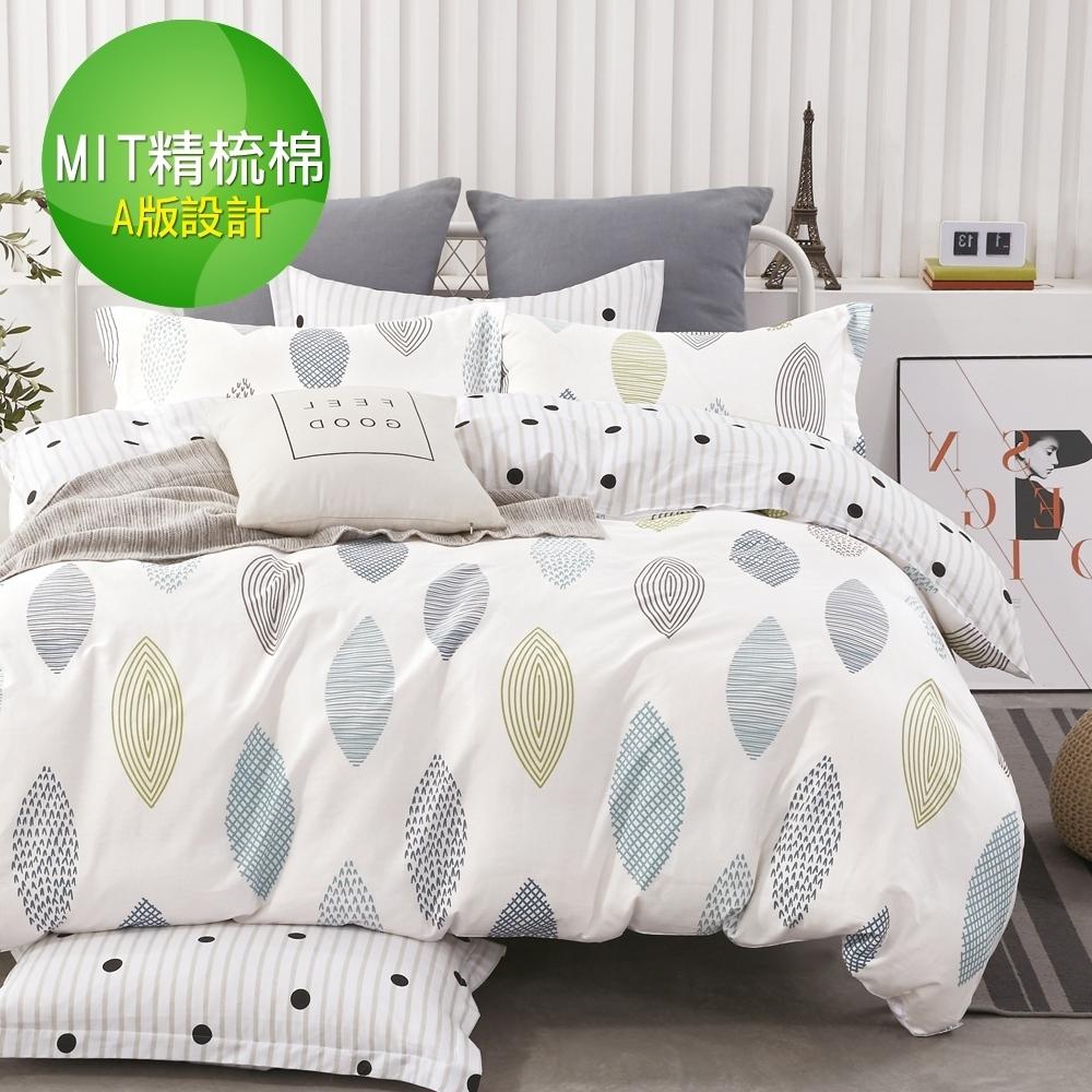 La Lune 100%台灣製寬幅精梳純棉雙人床包枕套三件組 合影-藍