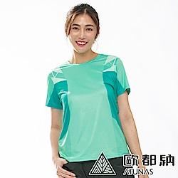 【ATUNAS 歐都納】女款ATUNAS-TEX防曬吸排短袖T恤A1-T1913W綠