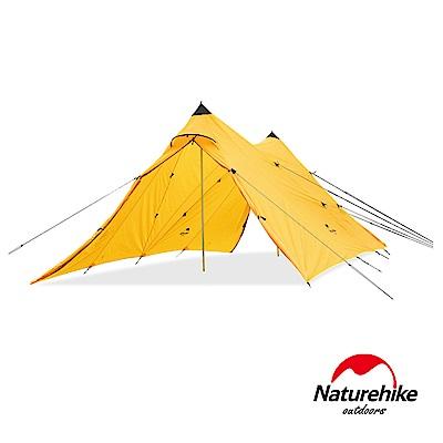 Naturehike 巒峰210T雙A塔抗紫外線防水遮陽大型天幕 炊事帳 附帳桿 橙色