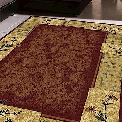 范登伯格 - 薩緹亞 進口地毯 - 迎賓紅 (160x230cm)