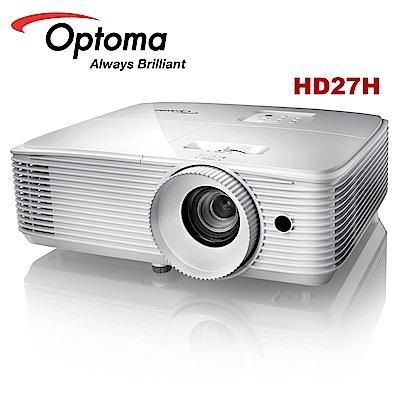 OPTOMA 奧圖碼 HD27H 旗艦家庭娛樂投影機 3400 流明度 支援HDR10